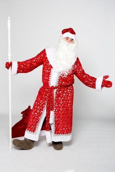 Звездный костюм Деда Мороза.