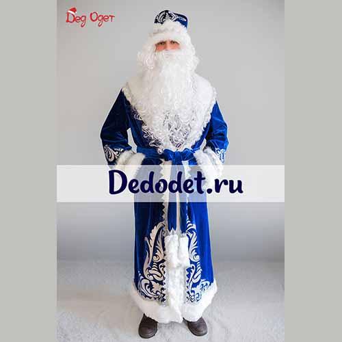 Костюм Деда Мороза Боярский синий.